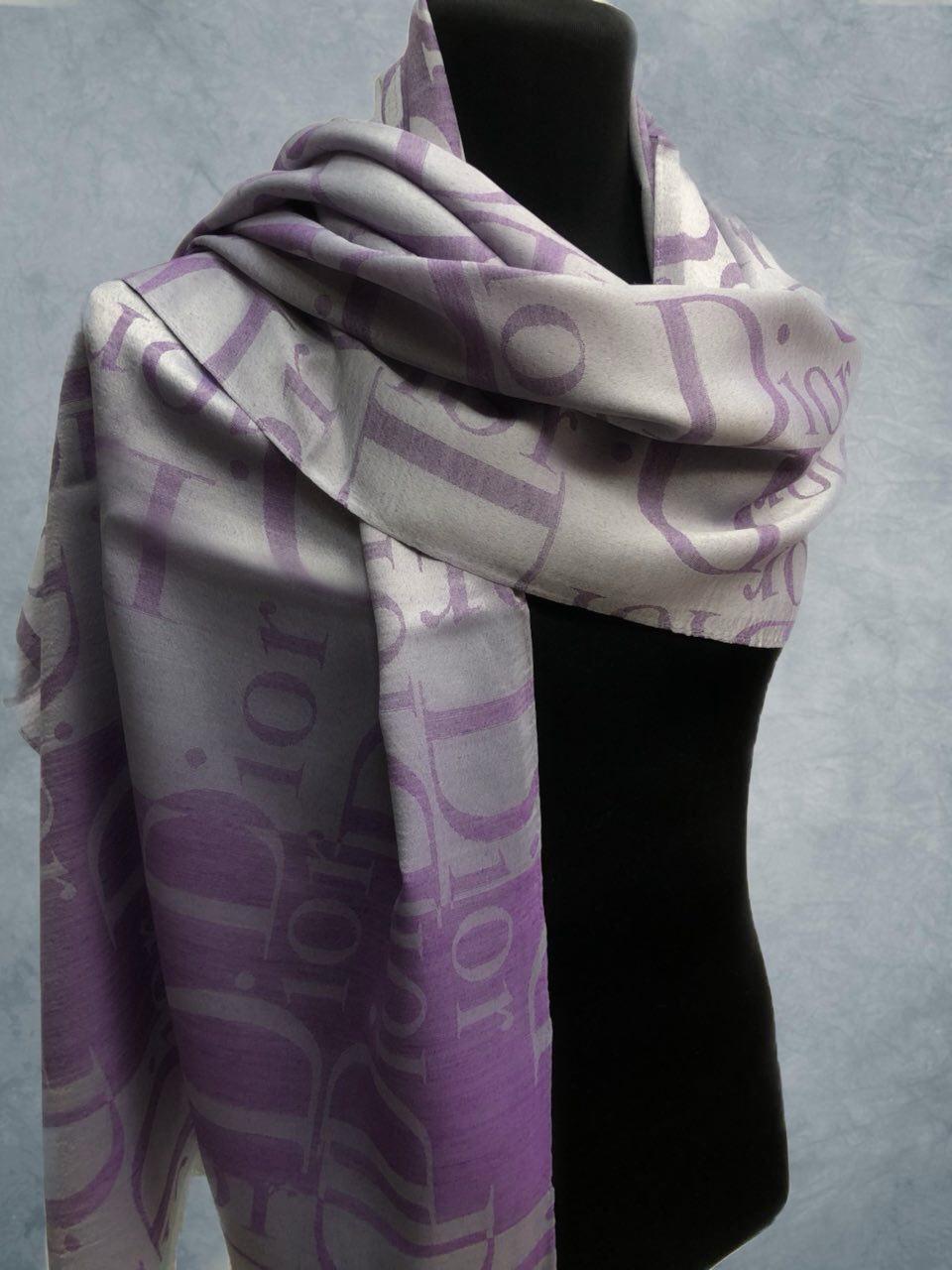 Вискоза Dior Фиолетовый